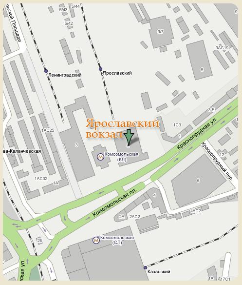 Карта проезда до Ярославского вокзала